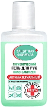 Düfte, Parfümerie und Kosmetik Antibakterielle Handcreme mit Aloe und Vitamin E - Fito Kosmetik