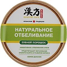 Düfte, Parfümerie und Kosmetik Natürliches aufhellendes Zahnpulver mit Stevia und Pfefferminzöl - Modum Kampo