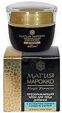 Düfte, Parfümerie und Kosmetik Tagescreme für das Gesicht mit Moringa- und Rosenwurz-Extrakt - Bielita Magic Marocco Day Cream