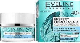 Verjüngende und tief feuchtigkeitsspendende Tages- und Nachtcreme - Eveline Cosmetics Ekspert Cream — Bild N1
