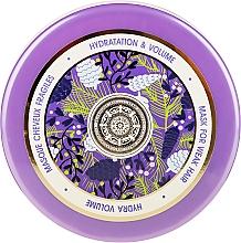 Düfte, Parfümerie und Kosmetik Volumen-Maske für schwaches Haar - Natura Siberica Hydra Volume Mask