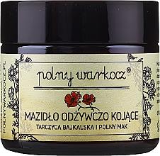 Düfte, Parfümerie und Kosmetik Nährende Gesichtscreme mit Feldmohn - Polny Warkocz Nourishing Soothing