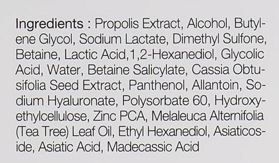 Beruhigendes und reinigendes Gesichtstonikum für Akne-Haut - Cosrx AC Collection Calming Liquid Intensive — Bild N4