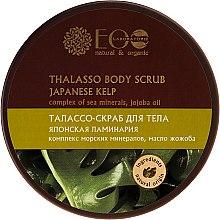 Düfte, Parfümerie und Kosmetik Thalasso Körperpeeling mit japanischem Seetang - ECO Laboratorie Thalasso Body Scrub