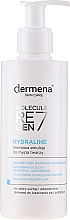Düfte, Parfümerie und Kosmetik Cremige Gesichtsreinigungsemulsion für trockene und dehydrierte Haut - Dermena Skin Care Hydraline Emulsion