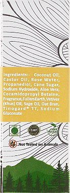 Handgemachte Seife mit ätherischen Ölen - Lass Naturals Earth Soap with Pure Essential Oils — Bild N2