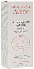 Düfte, Parfümerie und Kosmetik Beruhigende und feuchtigkeitsspendende Maske - Avene Soins Essentiels Soothing Moisture Mask