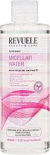Düfte, Parfümerie und Kosmetik Beruhigendes Mizellen-Reinigungswasser für trockene und empfindliche Haut - Revuele Soothing Micellar Water