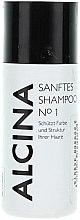 Düfte, Parfümerie und Kosmetik Sanftes Shampoo für coloriertes Haar - Alcina Hare Care Sanftes Shampoo №1
