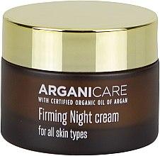 Düfte, Parfümerie und Kosmetik Straffende Nachtcreme mit Arganöl für alle Hauttypen - Arganicare Shea Butter Firming Night Cream
