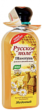 Düfte, Parfümerie und Kosmetik Bio-Shampoo für alle Haartypen mit Honig - Fratti HB Russisches Feld