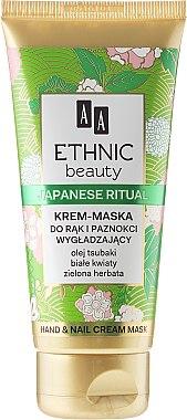 Feuchtigkeitsspendende und beruhigende Handcreme-Maske mit Kamelienöl und Grüntee-Extrakt - AA Cosmetics Ethnic Beauty Japanese Ritual — Bild N1
