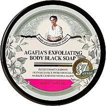 Düfte, Parfümerie und Kosmetik Tief reinigendes Körperseife-Peeling auf Basis von schwarzer Seife - Rezepte der Oma Agafja