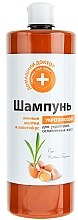 Düfte, Parfümerie und Kosmetik Festigendes Shampoo für schwaches Haar mit Eigelb und goldenem Wasser - Hausarzt