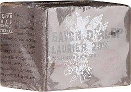 Düfte, Parfümerie und Kosmetik Aleppo-Seife für Gesicht und Körper mit Lorbeeröl 20% - Tade Aleppo Laurel Soap 20%