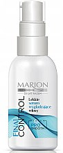Düfte, Parfümerie und Kosmetik Glättendes Haarserum - Marion Final Control