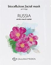 Anti-Aging Tuchmaske für das Gesicht Russland - Calluna Medica Russia Anti-Age Biocellulose Facial Mask — Bild N2