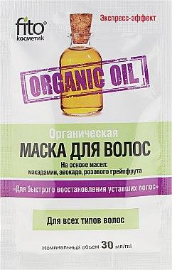 Haarmaske mit Macadamiaöl, Avocado und rosa Grapefruit - Fito Kosmetik Organic Oil Hair Mask — Bild N2