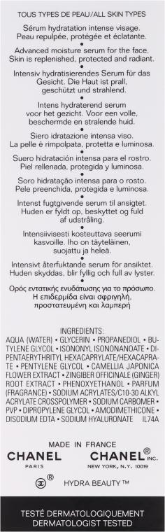 Feuchtigkeitsspendendes Gesichtsserum - Chanel Hydra Beauty Micro Serum — Bild N3