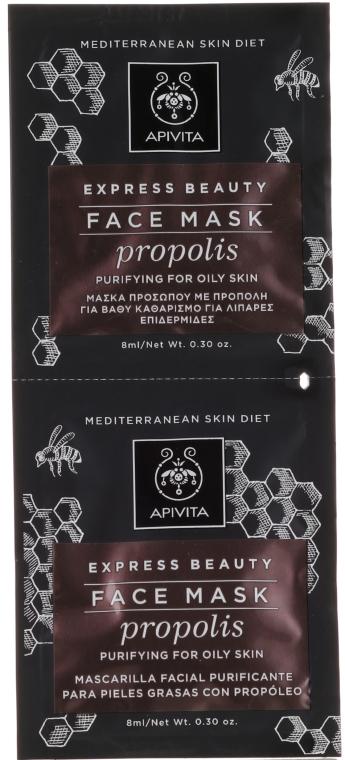 Gesichtsmaske für jünge und fettige Haut mit Propolis - Apivita Mask for Young Oily Skin — Bild N1