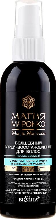 Haarspray mit Moringa-Extrakt und Schwarzkümmelöl für trockenes Haar und Haarspitzen - Bielita Magic Marocco — Bild N1