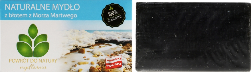Naturseife mit Schlamm aus dem Toten Meer - Powrot do Natury Natural Soap with Mud from the Dead Sea — Bild N1
