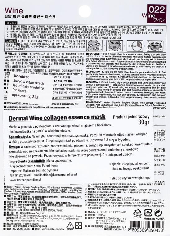 Gesichtsmaske mit Kollagen und Rotweinextrakt - Dermal Wine Collagen Essence Mask — Bild N2