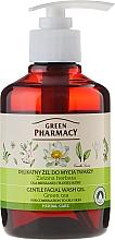 Düfte, Parfümerie und Kosmetik Sanftes Gesichtsreinigungsgel mit grünem Tee - Green Pharmacy
