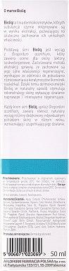 Regenerierende Creme für atopische Haut - Bioliq Dermo Repair Cream For Atopic Skin — Bild N3