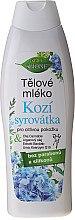 Düfte, Parfümerie und Kosmetik Körperlotion mit Ziegenmilch - Bione Cosmetics Goat Milk Body Lotion