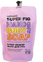 Düfte, Parfümerie und Kosmetik Feuchtigkeitsspendende und nährende flüssige Hand- und Körperseife mit Feigenextrakt - Cafe Mimi Super Fig Hand And Body Soap (Doypack)