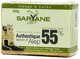 Düfte, Parfümerie und Kosmetik Aleppo-Seife mit 55% Lorbeeröl - Saryane Authentique Savon DAlep 55%