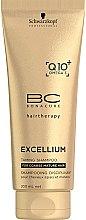 Düfte, Parfümerie und Kosmetik Aufweichendes und disziplinierendes Shampoo für reifes Haar - Schwarzkopf Professional Bonacure BC