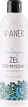 Düfte, Parfümerie und Kosmetik Feuchtigkeitsspendendes Creme-Duschgel mit Mandel-Öl - Vianek Moisturising Shower Gel