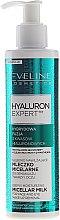 Tief feuchtigkeitsspendende mizellare Gesichtsmilch - Eveline Cosmetics Hyaluron Expert — Bild N1