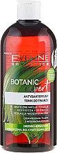 Düfte, Parfümerie und Kosmetik 3in1 Antibakterielles Gesichtswasser für unreine, fettige und Mischhaut - Eveline Cosmetics Botanic Expert