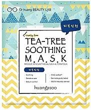 Düfte, Parfümerie und Kosmetik Beruhigende Tuchmaske mit Teebaumextrakt - Huangjisoo Tea-Tree Soothing Mask