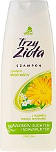 Düfte, Parfümerie und Kosmetik Shampoo mit Ringelblumen-, Birken- und Schafgarbenextrakten - Savona Shampoo Three Herbs Of Calendula