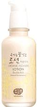 Düfte, Parfümerie und Kosmetik Gesichtslotion mit Sheabutter, Argan- und Jojobaöl - Whamisa Organic Flowers Lotion Double Rich