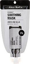 Düfte, Parfümerie und Kosmetik Beruhigende Gesichtsmaske mit Kokos - Alice Koco Coconut Soothing Mask