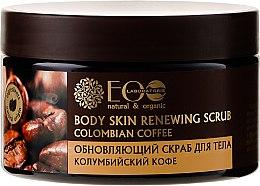 Düfte, Parfümerie und Kosmetik Erfrischendes Körperpeeling mit kolumbianischem Kaffee - ECO Laboratorie