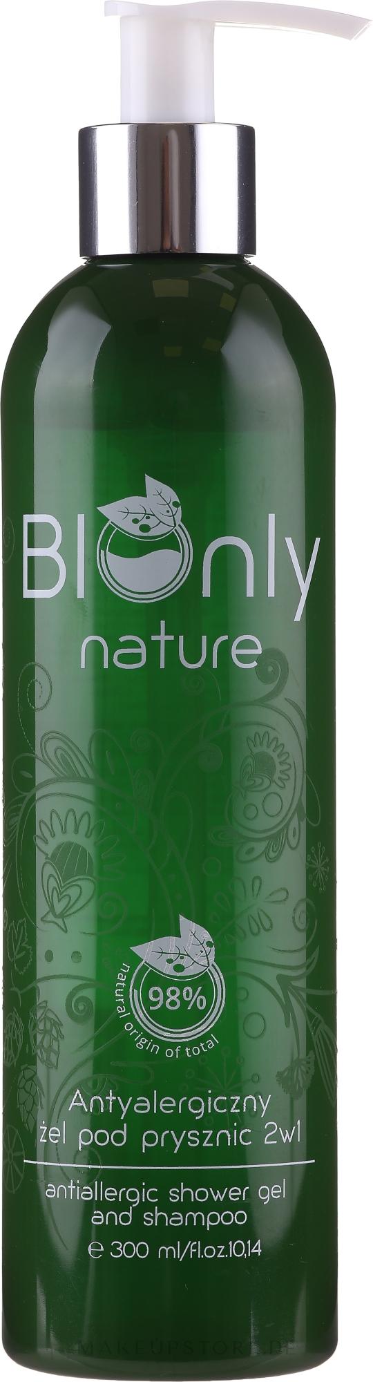 2in1 Antiallergisches Shampoo und Duschgel - BIOnly Nature Antiallergic Shower Gel 2in1 — Bild 300 ml
