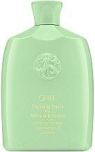 Düfte, Parfümerie und Kosmetik Feuchtigkeitsspendende Reinigungscreme für das Haar - Oribe Moisture & Control Cleansing Creme