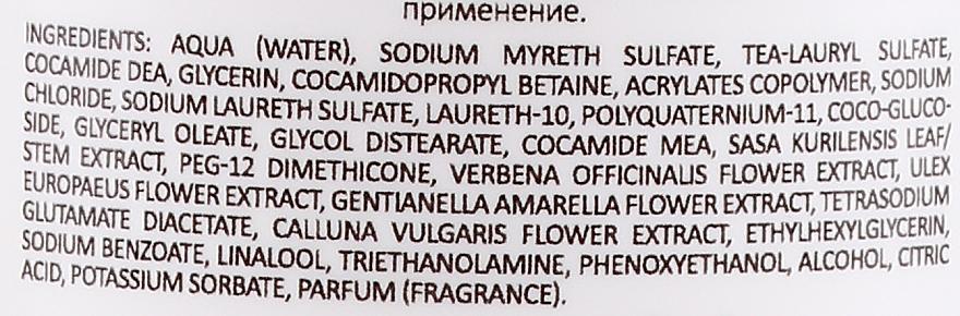 Shampoo für Haarvolumen mit Bachblüten und Bambus - Brelil Bio Treatment Volume Shampoo — Bild N5