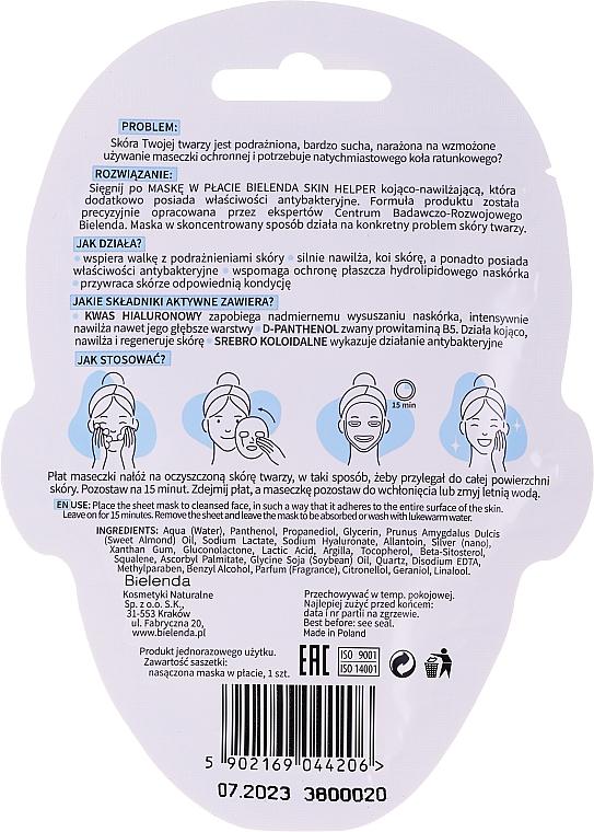 Beruhigende und feuchtigkeitsspendende Tuchmaske mit Hyaluronsäure und D-Panthenol - Bielenda Skin Helper Mask — Bild N2