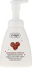 Düfte, Parfümerie und Kosmetik Waschschaum für Körper und Hände mit Schokopralinen Duft - Ziaja