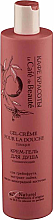 Düfte, Parfümerie und Kosmetik Tonisierendes Creme-Duschgel - Le Cafe de Beaute Tonic Cream Shower Gel