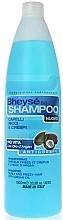Düfte, Parfümerie und Kosmetik Shampoo für lockiges Haar mit Arganöl - Renee Blanche Bheyse Shampoo Capelli Ricci e Crespi Argan Oil