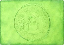 Düfte, Parfümerie und Kosmetik Handgemachte Körperseife Niembaum und Basilikum - Song of India Soap Neem Basil