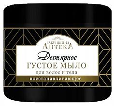 Düfte, Parfümerie und Kosmetik Teerseife für Haar und Körper - Oma's Apotheke
